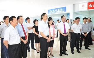 人民银行广州分行王景武行长莅临柏亚调研指导