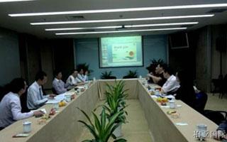 柏亚国际物流前往杭州南华期货学习考察