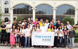 欢乐共漂流,激情齐飞扬——广东柏亚进出口公司团队野外拓展活动