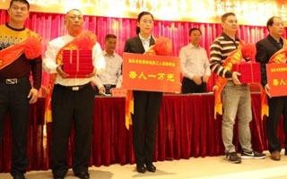 """蒲燕平荣获2017年度""""汕头市优秀异地务工人员""""称号"""