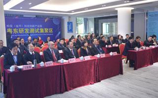 2017年柏亚国际集团年度总结会议圆满召开